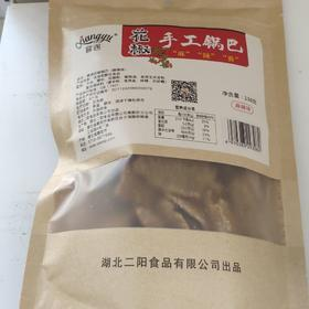 【安全配送】二阳锅巴138g丨口味随机