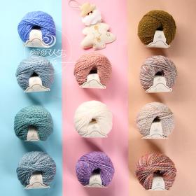 【云纹】新品羊毛马海毛特色喷染波纹粗毛线 一团50克