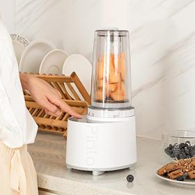 【拒绝氧化 让营养更纯粹】Pinlo抗氧化真空破壁料理机