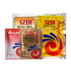 安琪即发高活性干酵母 小包装 耐高糖孝母粉 家用做包子馒头面包发酵粉