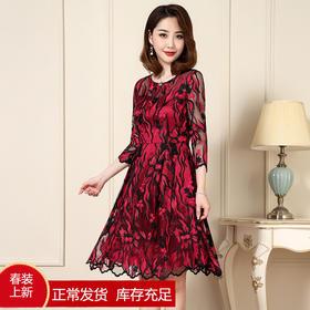 TZF-J-CL8009新款高贵修身显瘦网纱水溶刺绣连衣裙TZF
