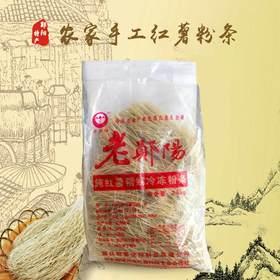 【安全配送】郧阳区红薯粉条5斤装