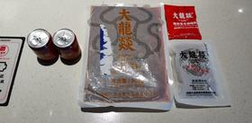 【安全配送】大龙燚900g超值火锅底料丨一包可吃三回