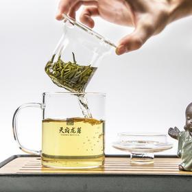 【川茶集团】天府龙芽专属茶水分离杯加厚茶杯365ml