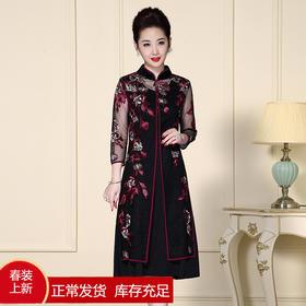 TZF-J-QL8117新款中国风改良旗袍连衣裙气质两件套TZF