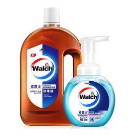 【每日限量抢】【消毒液1.2L+泡沫洗手液300ML】威露士高浓度家居消毒液皮肤可用送泡沫型洗手液