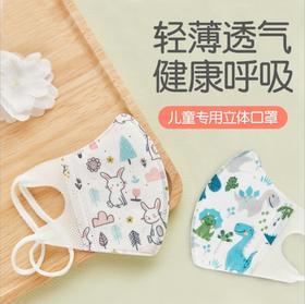 【预售,预计5月左右到货】日本绿鼻子greennose成人儿童除去菌透气随身携带一次性使用