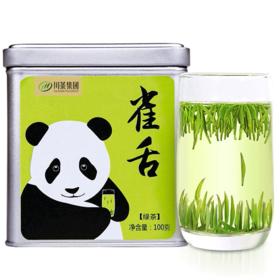 【川茶集团】四川茶叶明前雀舌绿茶 100g