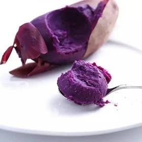 紫薯 500g