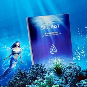 BIOFIHST 海洋深层水润泽面膜