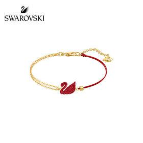 施华洛世奇ICONIC SWAN    红色天鹅手链