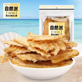 【特价】自然派烤鱼片50g*3包 原价30元