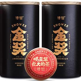 修哲 茶叶 无农残茶叶 台湾高山茶 特级冻顶乌龙茶 256g
