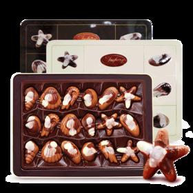 【特价】朵芙莉贝壳榛子巧克力200g (黑色/米黄色罐/圆形)3选1原价68元