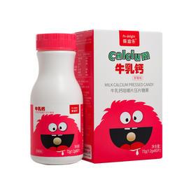 葆迪乐 牛乳钙咀嚼片草莓味 60片