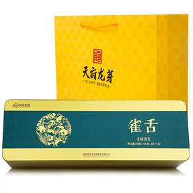 【川茶集团】天府龙芽四川明前雀舌芽头绿茶(冠龙)茶叶礼盒 108g!