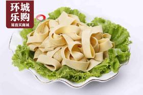 鲜豆皮0.2kg-001997