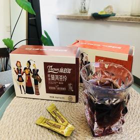 天士力帝泊洱茶珍 喝了不怕油脂糖,即溶茶饮