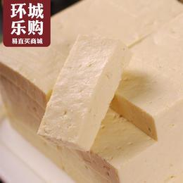 豆腐1斤-066971