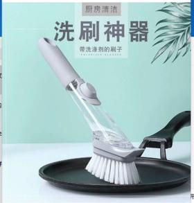 【清仓特价 不退不换】DQL616HS洗锅刷碟刷洗碗神器TZF