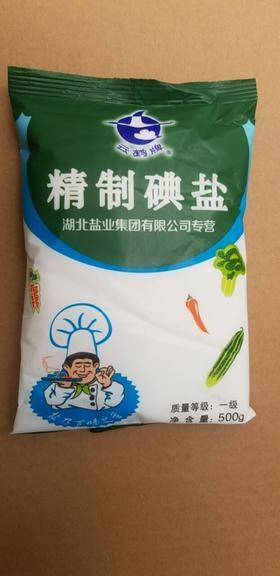 【安全配送】一级精制碘盐500g