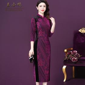 WXY-6521新款高贵时尚修身烫钻旗袍裙TZF