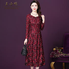 WXY-6201新款法式复古刺绣贵夫人A字长裙TZF