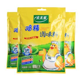 【安全配送】太太乐鸡精100g