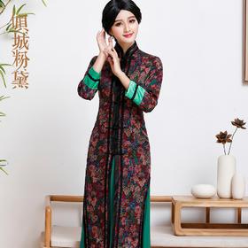 FD-QC1697348新款改良时尚修身真丝香云纱奥黛旗袍两件套TZF