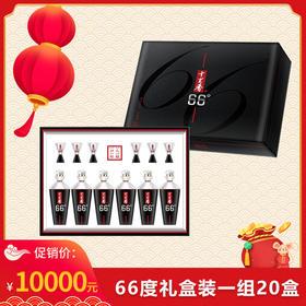 十里香66度【礼盒含100ml/瓶*6+酒盅*6,礼盒*20】