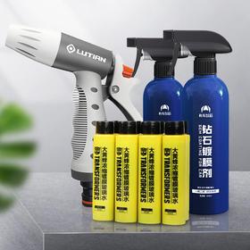 洗护清洁+镀膜黑科技实惠套装  多种组合 洗车养护 一站购齐