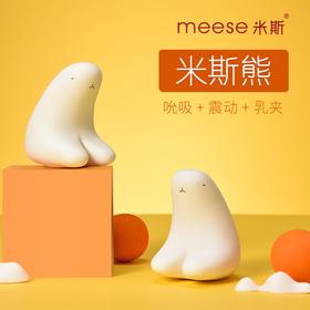 yumeese米斯熊-情趣跳旦玩具吸震夹多玩法 -私密发货