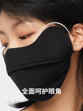 蕉下冰薄系列护眼角防晒口罩(居来)