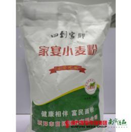 【包邮到家】囬到家郷  家宴小麦粉  5kg/ 包(送随机酵母粉2包)