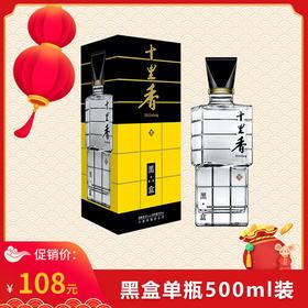 【十里香酒】新黑盒浓香型白酒500ml装