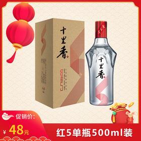 十里香酒·红5【500ml装,单瓶】