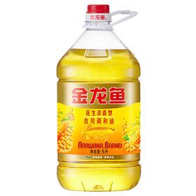 金龙鱼 花生浓香调和油 5L 桶装 食用油粮油植物油 花生油家用-865202