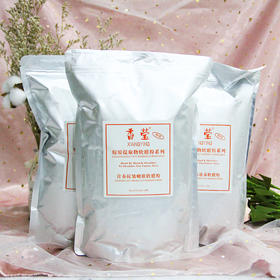 香莹软膜粉系列,保湿补水,美白嫩肤,清爽控油,薰衣草,洋甘菊