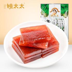 姚太太奇异果糕130g蜜饯果干猕猴桃干休闲零食