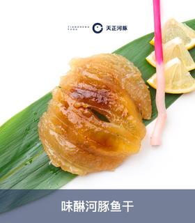 【大连特产】烤河豚鱼片(5-6片装)