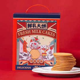 【李佳琦推荐】叮咚熊 鲜乳大饼 800g*1箱 OU BBB