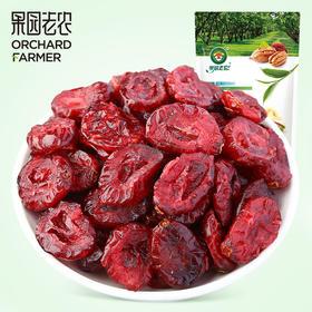果园老农 蔓越莓干108g零食原装烘焙原料散装蔓越梅