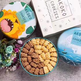 AKOKO小花曲奇饼干好吃的年货大礼包春节网红休闲零食560g礼盒装