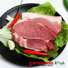 【包邮到家】云茶民猪土猪系列腿肉、瘦肉、龙骨各250g(3月2日提货)