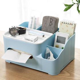 纸巾盒桌面收纳盒客厅餐厅茶几北欧简约可爱遥控器收纳多功能