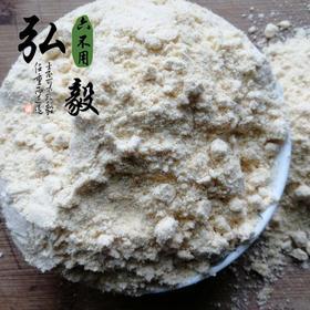 【弘毅六不用生态农场】六不用 灯笼红 玉米面 自留种 1斤/份