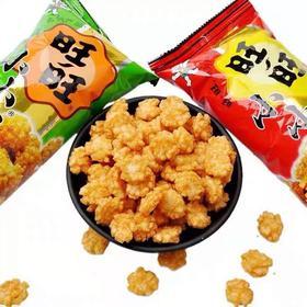 【安全配送】旺旺小小酥丨口味随机丨60g×8袋