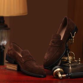 男士麂皮反毛皮乐福鞋