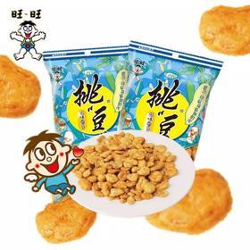 【安全配送】旺旺挑逗(蚕豆)丨45g×8小袋丨口味随机