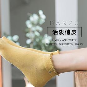 班足金丝爱心刺绣抗菌女短袜白色,粉色,黄色3双装WS6033 (棉知足)